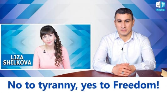 No to tyranny, Yes to Freedom!