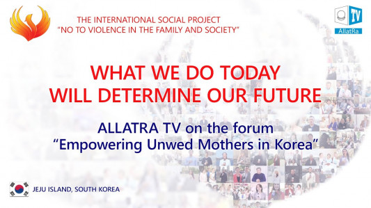 Violence against women has to stop | ALLATRA TV on the forum in South Korea