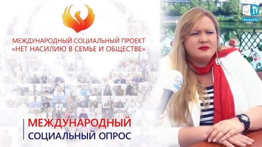 Жизнь — это самый главный наш дар. Олеся Жураковская
